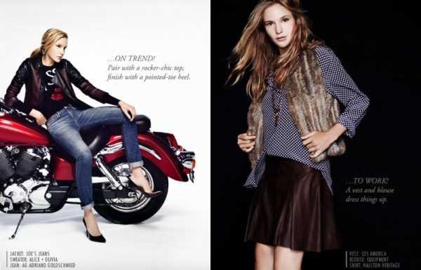 leather-looks-2013-2014-in-neiman-marcus-6