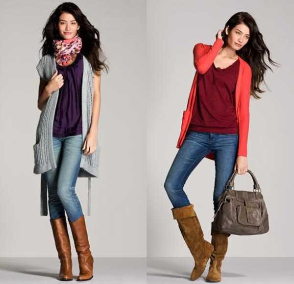 Стильна Одежда