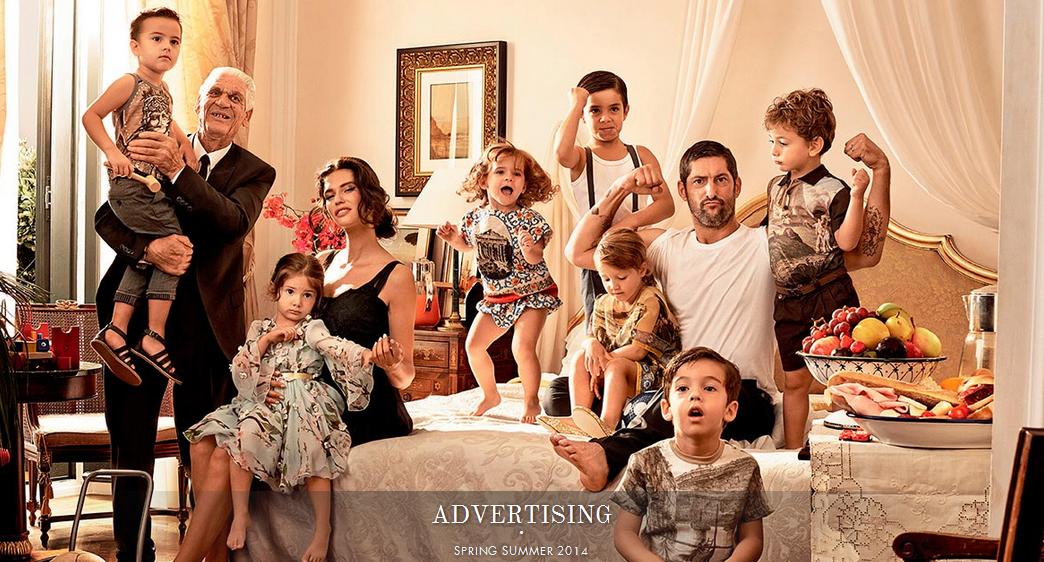Одежда богатой семьи
